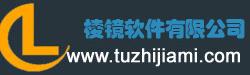 上海图陵信息科技有限公司